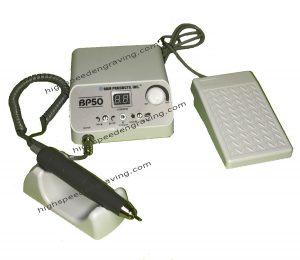 BP50 Electric Micromotor